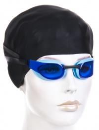 Plavecké okuliare Speedo Fastskin3 Elite